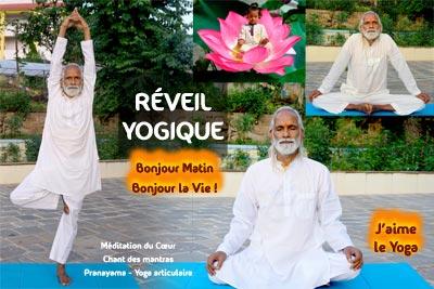 Réveil Yogique avec Ramchandra